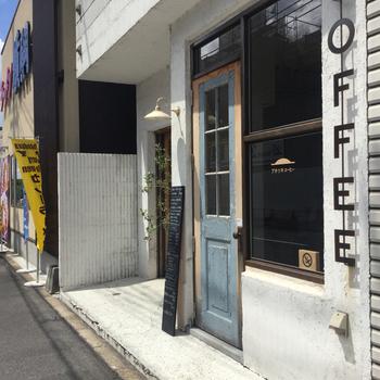 茶山駅から400mほどのところにある「アカツキコーヒー」。シンプルだけれど素敵な店構えのおしゃれなカフェです。