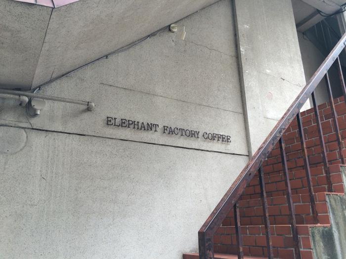河原町駅から256m、河原町通と木屋町通を結ぶ「蛸薬師通」の小路にひっそりと佇む「ELEPHANT FACTORY COFFEE (エレファント ファクトリー コーヒー)」。古いビルの2階にあります。