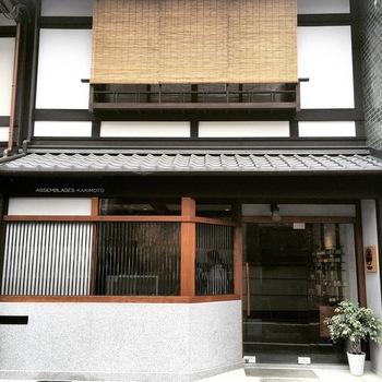 京都御所からほど近くにある『アッサンブラージュカキモト』は、著名なシェフ、垣本晃宏氏のお店。 昔ながらの京町家を活かした、静かで落ち着いた大人の佇まいからも、どんなに上品で素敵なお菓子が頂けるのかと期待が高まります。