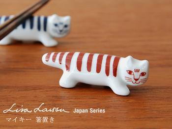 こちらもリサの作品で、波佐見焼で作られています。今にも歩き出しそうなこの猫は「MIKEY(マイキー)」というリサの代表作です。使わないときはオブジェとして飾っておいてもいいですね。
