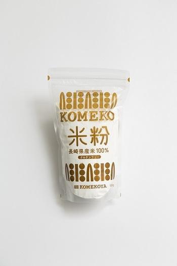 長崎県産米100%使用した米粉です。従来は難しかったシフォンケーキやピザ生地などの調理にも適した扱いやすい米粉です。様々なお料理に小麦粉の代わりとして利用できます。