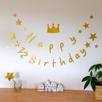 お誕生日だったら、ガーランドやバルーンを使って思いっきり華やかに。テーマカラーを決めてみるのも楽しそう。一気にオシャレな雰囲気に!