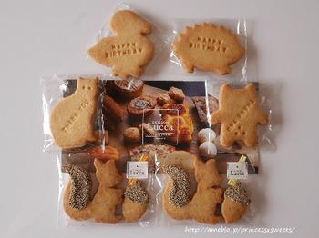 プレゼントにも喜ばれます♡焼き菓子なので地方発送も出来ますよ。お店からも配送も出来るそうです◎