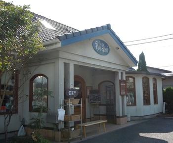 言わずと知れた湘南葉山の老舗パン屋「ブレドール」。 葉山の本店はもちろん、逗子駅前店もアクセスがしやすく人気。 逗子・葉山エリアで絶大な支持を得ています。