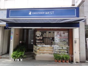 1947年に銀座に誕生した「ウエスト」は、当初はレストランでしたが、その後、製菓部門を残して喫茶に。「名曲の夕べ」なども行われ、文化人が集う場所として有名になりました。