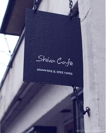 Shiva Cafeは、SajiloCafeと、西荻窪にあるSajiloCloveの姉妹店です。