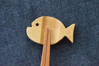 普通の魚かと思いきや、ちょっとしゃくれている表情がたまらない箸置き。竹製なので、和食の際にもぴったりです。お箸が転がらないように、少し溝が入っているという使い勝手を考えられたデザインです。