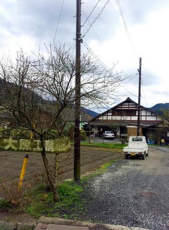 「大原工房」は、乙が森からすぐの場所にある染色工房です。 草木染めによる衣類や、スカーフや暖簾等の小物や雑貨が販売されています。