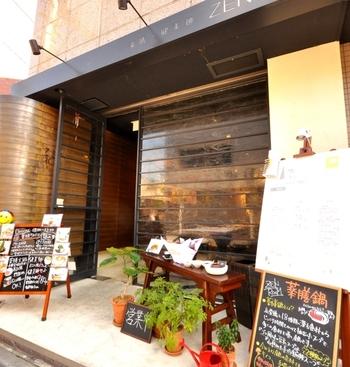自由が丘駅北口から徒歩数分。オーナーが「日常的に無理なく食べ続けられること」を重視している薬膳料理のお店『ZEN ROOM(ゼンルーム)』。リーズナブルでおいしい薬膳料理をいただくことができます。