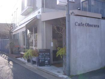 男性3人がオープンさせたカフェで、三軒茶屋駅から歩いて5分ほどの路地にあります。自分だけの時間を楽しんで、コーヒーの世界を幅広く楽しんで欲しい、そんな思いから出来たカフェです。