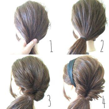 まずは無造作にひとつ結びをします。初めは結構しっかりめに結んでください。ゴムを毛先のほうへ引っ張り、ゆるめにします。あまりゆるくしすぎても、そしてあまりゆるくしなさすぎてもキレイに仕上がらないので、自分の髪質やヘアスタイルにちょうどいい具合を見つけてみて!