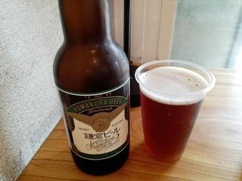 ウインナーのお供に地ビール「鎌倉ビール」も人気です。