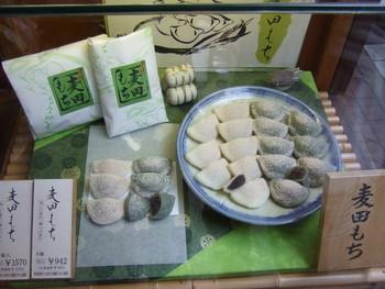 鎌倉半月などの和菓子で有名な「鎌倉五郎」の店頭では、「麦田もち」というあんこの入ったお餅が売られています。きな粉のように見えるのは麦こがし(はったい粉)で、ふわりと香ばしさが広がる優しい甘みが特徴のお菓子となっています。