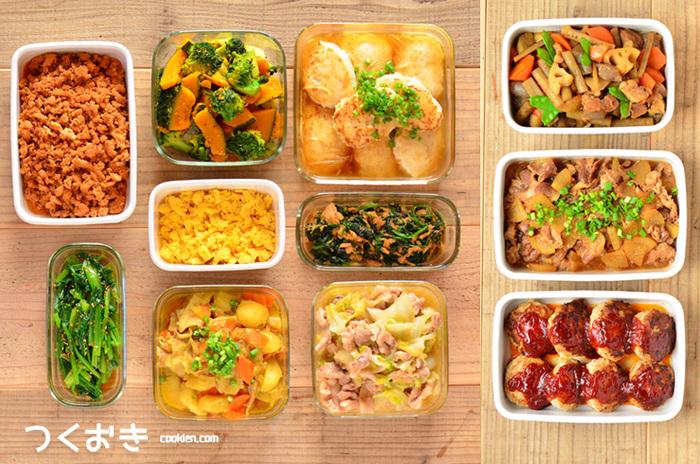 """常備菜(じょうびさい)とは、1つの食材を、無限のアレンジを可能になるように下準備したものです。下準備である常備菜が""""おかず""""になれば、そのまま食卓に並べることもできます。"""