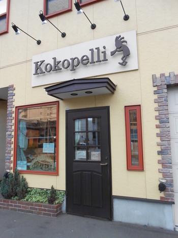 アメリカ先住民に伝わる精霊の名前の意味を持つ「ココペライ」。オーナーは大阪ヒルトンホテルでベーカリーシェフをしていたそう。ひっきりなしにくるお客さんが「美味しい」を物語ってくれます。