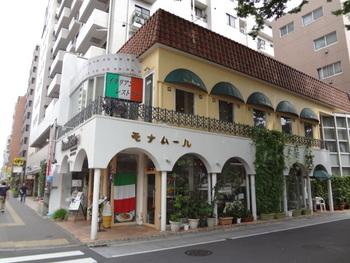 京王線府中駅または武蔵野線府中本町駅から徒歩3~5分で着きます。近くには伊勢丹&フォーリスや大國魂神社があります。まず1階で会計を済ませ、2階の会場へ。