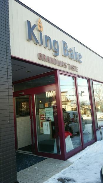 昭和4年創業の老舗パン屋さん「キングベーク」。五稜郭駅近くの本店とJR函館店の2店舗を展開しています。