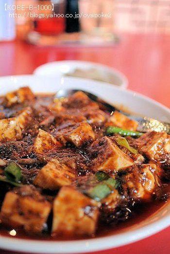 これぞ食べたかった麻婆豆腐!という味が楽しめますよ。