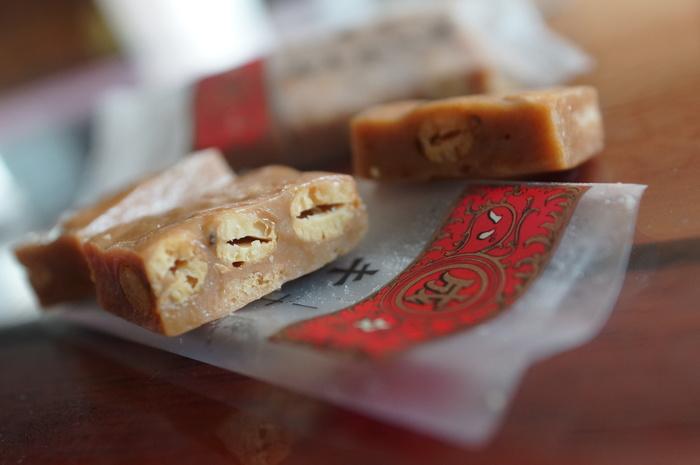カリッとした大豆とビスケット生地、口の中で柔らかくなっていくキャラメルが新食感!