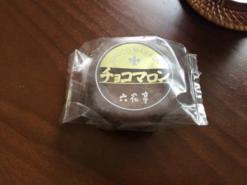 隠れた人気商品のチョコマロン。 ほんのりとラム酒が効いた栗餡(くりあん)を柔らかなココア生地でサンドし、まわりをミルクチョコレートでコーティングしています。
