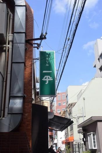JR三ノ宮駅のすぐ北側という便利な立地です。