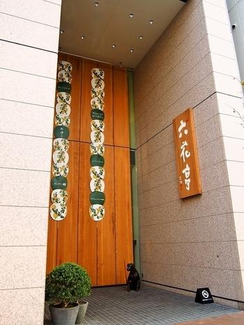 札幌駅からすぐというアクセスの良さが人気の札幌本店。1階が店舗、2階には喫茶室があります。上階にはギャラリーやコンサートホールも。2015年夏にオープンして以来、立地の良さも手伝って客足の絶えることのない人気店となっています。