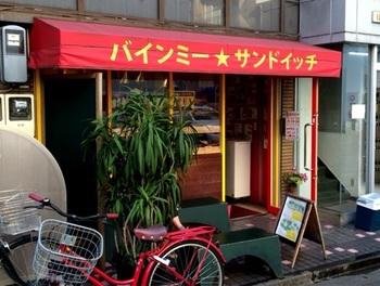 赤い看板が目印の可愛いお店、バインミー☆サンドイッチ。 バインミーはベトナム語でサンドイッチのこと。かつてフランス領だったことから、ベトナムではフランスパンが日常的に食べられています。そのフランスパンに、ベトナムソーセージやレバーペースト、パクチーなどを挟んだのがバインミー。屋台感覚で気軽に食べられるので、ランチとして大人気なんです。