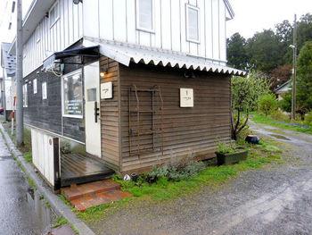 『農業と漁業の街』と言われる北斗市にお店を構える「コワン」。函館市内から車で30分ほどの住宅街の中にあります。