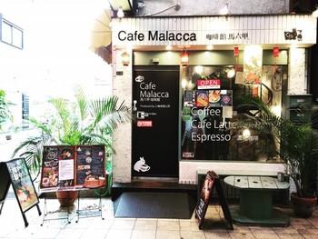 中崎町カフェで中華系マレーシア特化型東南アジアカフェはここだけ。夜12時まで営業していたり、電源の使用も可なので気分転換に外で作業をしたい人にもピッタリ。
