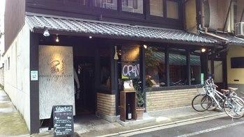 町屋で和食以外を食べるのなら、「閏」がお勧め。