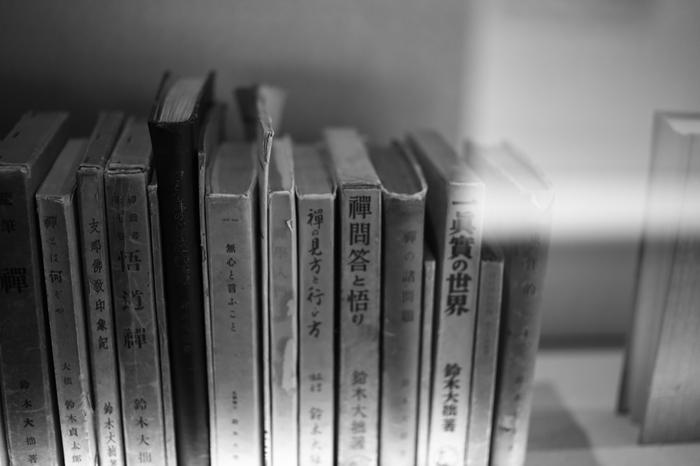 「学習空間」は、鈴木大拙の心や思想を『学ぶ』空間です。