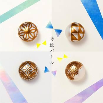 伝統工芸品って少し重たくてデザインで、日常使いには難しいかも…なんて思われがちですが、KARAFURUの蒔絵パールは現代の女性に寄り添うようなデザインになっています。