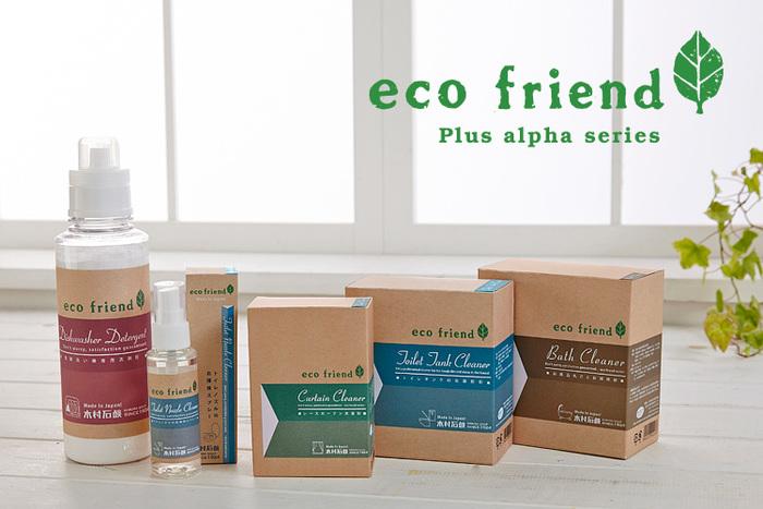 合成界面活性剤不使用で安心のエコ洗剤シリーズ「エコフレンド」。キッチンやお風呂、トイレに至るまでナチュラルなお掃除が実現できます。