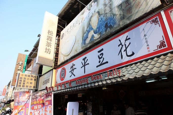安平老街では、豆乳を原料としたヘルシーなスイーツ「豆花」や、エビに衣を付けて揚げた「エビ捲き」などが特に有名です。台南ならではローカルグルメを味わってみてください!