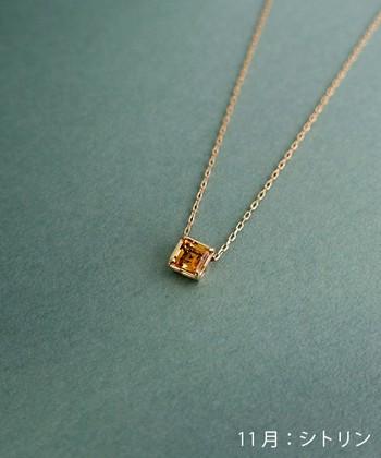 「シトリン」って知っていますか? シトリンは濃淡のある黄色の天然石で、日本人の肌色にも馴染みやすい鉱石なんです! 天然石を使ったアクセサリーは、粒が小さいものから大きなものまでありますが、デザインを選ぶとナチュラルな服装にも合わせやすいアクセサリーです。