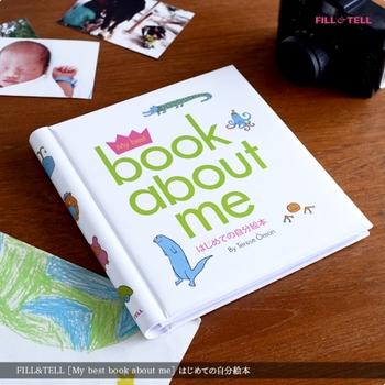 生まれてから5歳までの成長の記録を残せる、北欧生まれのファーストブック。お子様が5歳になった時に、パパ・ママから一生の宝物としてプレゼントしてあげたい1冊です。