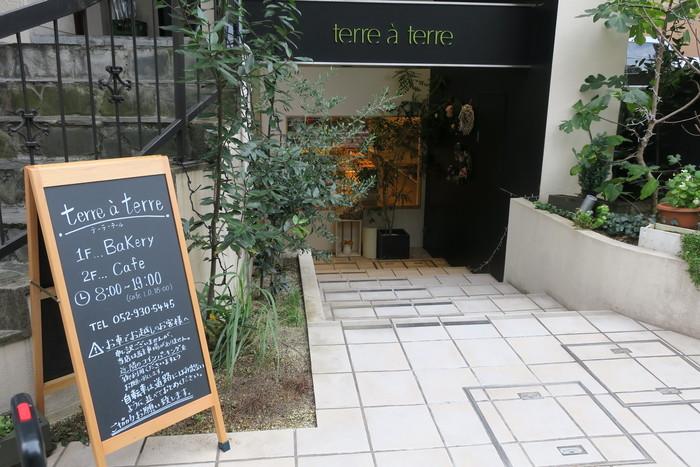 素敵で美味しい名店揃い!名古屋の素敵なパン屋さん集めました。