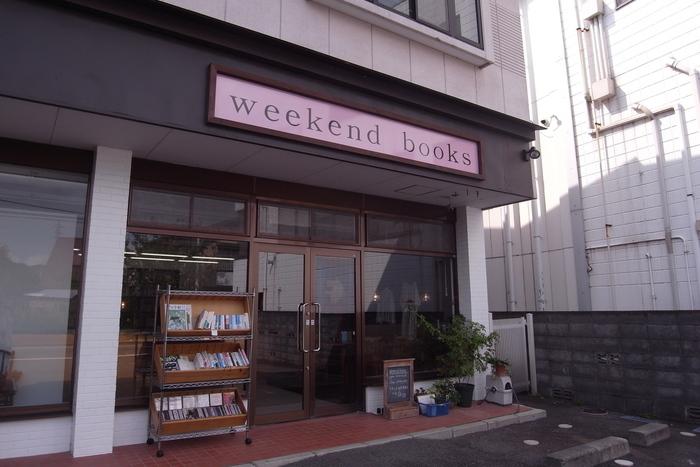 実は個性派カフェがいっぱい! 静岡のおすすめカフェへご案内♪