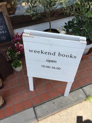 本好きのオーナーが、2010年5月にギャラリー併設のカフェをオープンしました。 子供の絵本、小説、洋書、エッセイ、レシピ本やインテリア本など、幅広い古本が販売されています。また雑貨販売もしています。