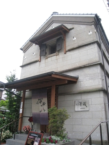 昭和初期に建てられた蔵をそのまま残したカフェ。子供の頃から生活の中にあった蔵が今の時代に受け継がれていくのは嬉しいことですね。
