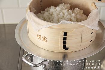 クッキングシートを利用すると、食材がくっつくのを防ぐことができます。 お米など細かい食材を蒸すときは、蒸し布も便利です。