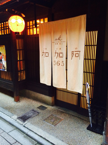 京都を訪れた際には、ぜひ素敵なチョコレート店にも足を運んでみてください。おいしいチョコを頬張りながら町を歩けば、新しい京都の魅力を発見できるかもしれませんよ♪