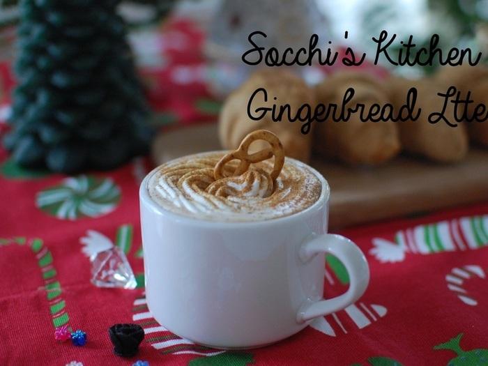こちらはスターバックスにて冬季限定で登場した「ジンジャーブレッドラテ」を再現したレシピ。おうちめるのは嬉しいですね。ミニプリッツェルをのせて、可愛く。生クリームたっぷりで幸せな気分♡