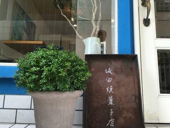 鮮やかなブルーの壁と、レトロな看板が目印です。