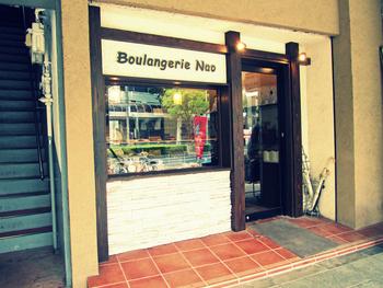 兵庫区・湊川のBoulangerie Nao(ブランジェリー・ナオ)。 この界隈は、神戸屈指の下町で東山商店街という大きな市場があり神戸の台所と言われる土地です。 舌の肥えた地元民も並んで買うという、こちらのパンは格別。