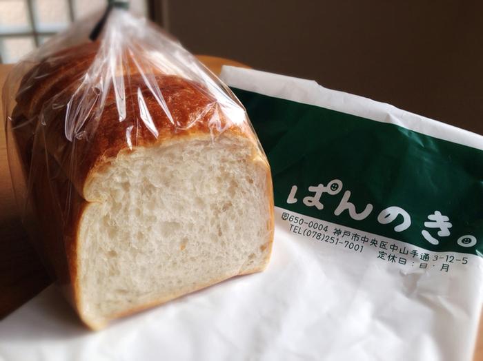 元町最寄りの山手の住宅街に2014年にオープンした、ぱんのき。 オーナーは、市内の有名ベーカリーで修行後、食パン一本で独立。 ほんのり甘味のある、もちもちとした食感のパンは口コミを呼び、 オープン前から行列が出来るほどです。