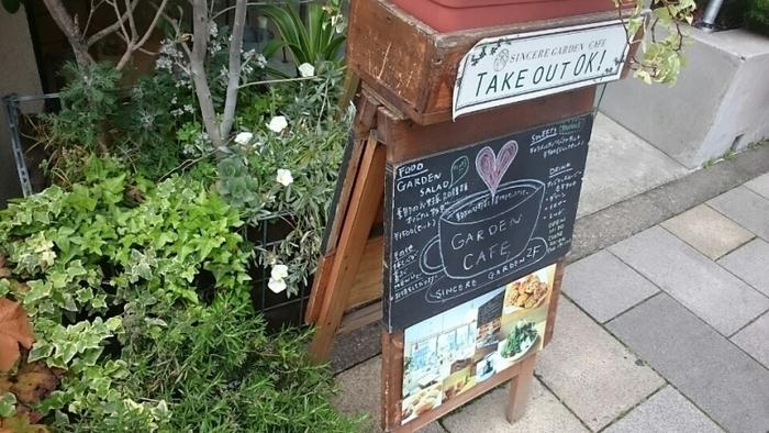 「五行茶」は同じ建物内のショップでも購入することができます。自分の体調や体質、季節に合わせたものを選べるのがうれしいですね。