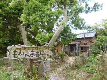 佐久島のカフェ「もんぺまるけ」でも一休みもおすすめ!