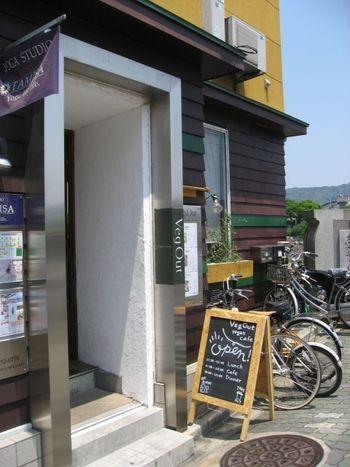 七条大橋の北西にあるビルの1階に在る『VEG OUT』は、京都ではまだ少ないベジタリアンカフェ。 肉の代わりにソイミートを使ったお料理など、ベジタリアンの方だけでなくカロリーを気にする方にも嬉しいメニューが揃っています。