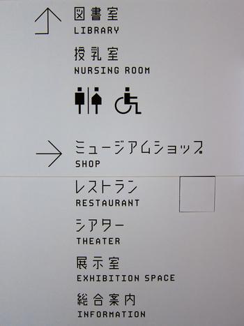 ミュージアムショップでは、てぬぐいでおなじみ「かまわぬ」製の青森県立美術館開館10周年デザインのてぬぐいなどが販売されています。最後はミュージアムショップに立ち寄って、美術館ならではのおしゃれグッズを探してみてくださいね。